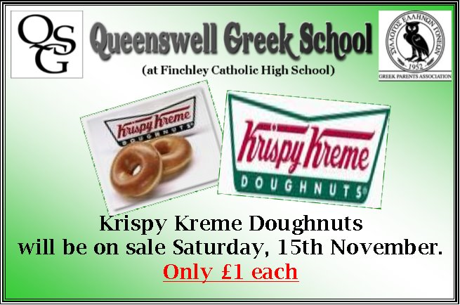 Krispy Kremes- come and get them...