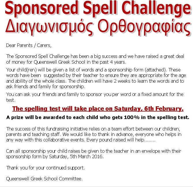 Reminder - QSG Sponsored Spell Test -Saturday Feburary 6th 2016