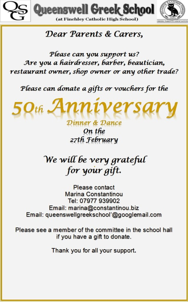 Donate Prizes D&D 50th Anniversary