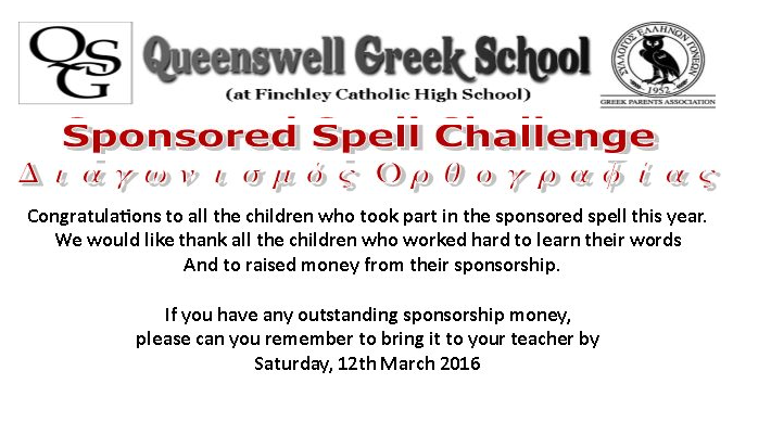 Sponsored Spell - Reminder to bring in money Saturday 12 th March 2016