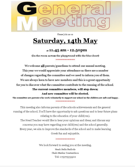 QSG General Meeting 14th May 2016 11.45am